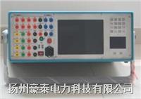 六相微机继电保护测试仪 HT660
