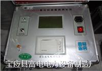 氧化锌避雷器阻性电流测试仪 GD3810