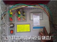 变压器短路阻抗测试仪 GD2380