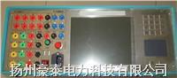 继电保护校验仪 HT660