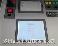 便携式高压开关测试仪 KJTC-IV