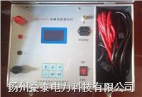 带时间延时高压开关回路电阻测试仪 HLY-III