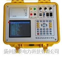 三相多功能用电检查仪 HT620