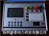 多功能三相电容电感测试仪 HT310B