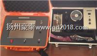 电缆故障综合测试仪 GDDHC