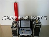 超低频发生器厂家 VLF