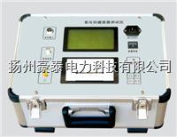 氧化锌避雷器带电测试仪厂家 YBL-III
