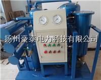 真空滤油机厂家 DZJ-50