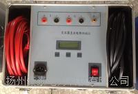 变压器直流电阻快速测试仪 GD3100A