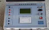 快速全自动变比测试仪 GD6210
