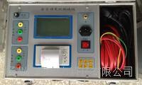 全自动变比综合测试仪 GD6210