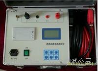 快速回路电阻测试仪 HLY