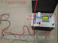 串联谐振成套试验装置 HTXZ