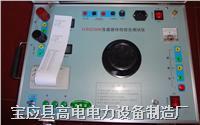 互感器伏安特性测试仪