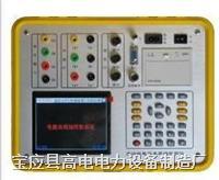 三相电能表现场校验仪 GD681B