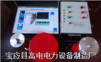 變頻串聯諧振試驗成套裝置 GDJW