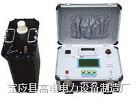 超低頻高壓發生器