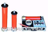 電纜耐壓測試儀 GDZGF-B