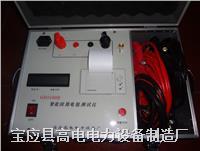 高压开关接触电阻测试仪 GD3180B