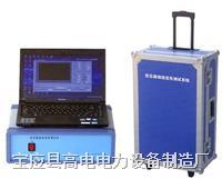 GDRB2000变压器绕组变形测试仪