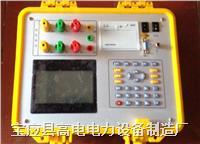 GD2330輸電線路工頻參數測試儀