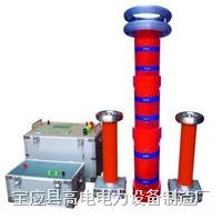 變頻串聯諧振耐壓試驗裝置 GDJW