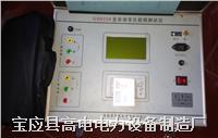 高電全自動變比組別測試儀 GD6210
