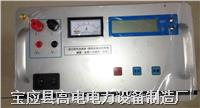10A交直流两用直流电阻测试仪 GDZGY-10A