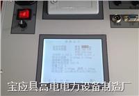 高压开关动特性测试仪 GD6300B