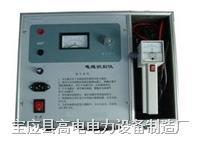 GDSY电缆识别仪 GDSY