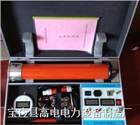 中頻直流高壓發生器現貨 ZGF