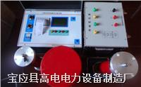 10KV电缆耐压试验交流装置 GDJW