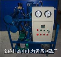 变压器油真空滤油机 DZJ-30