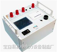 HNZ-II發電機交流阻抗測試儀 HNZ