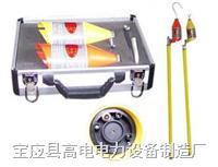 HBR-800高壓無線核相器 HBR-800
