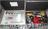 機械特性測試儀 GD6300