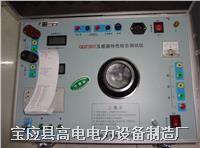 互感器综合测试仪 GD2360