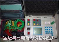 变压器阻抗参数测试仪 GD2380