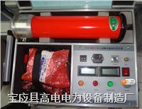 高频直流高压发生器厂家 ZGF-60KV