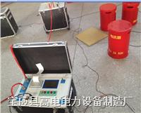 變頻串聯諧振耐壓裝置設備 GDJW