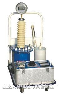 TQSB交直流高壓試驗變壓器