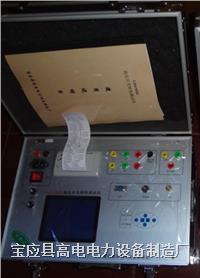 高壓斷路器特性測試儀 GD6300B
