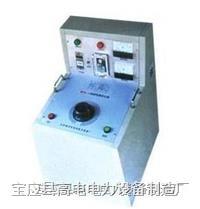 三倍频耐压仪 GDSQ