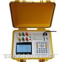 变压器空负载测试仪 GD2380