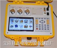 特种全自动变压器变比组别测试仪 GD6210B