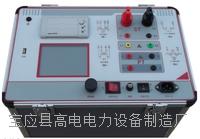 互感器伏安特性测试仪厂家 GD2360B