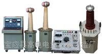 AC:6KVA-10KVA/50KV工頻耐壓試驗裝置