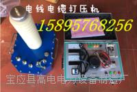 工頻交流耐壓試驗成套裝置 YDJ