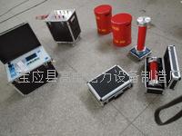 500KVA/200KV變頻串聯諧振試驗成套裝置 GDJW-500KVA/200KV