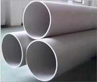 供应污水处理用不锈钢管给排水用不锈钢无缝管